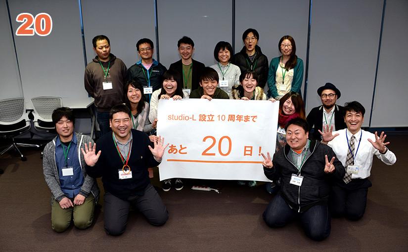 つばめ若者会議(新潟県)