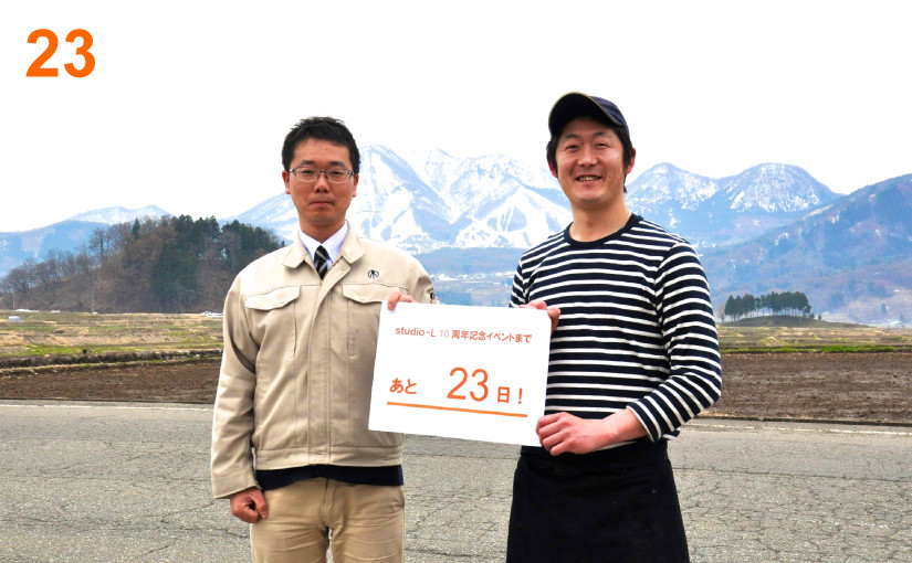 木島平村みんなの村づくり集会(長野県)