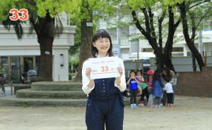 033_saika
