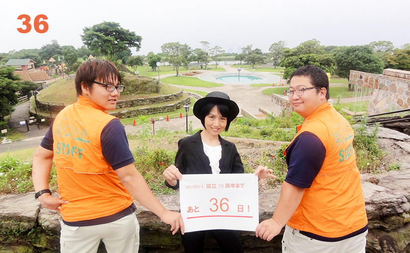 いこいの里運営モデル検討支援「あぐりの学校」(長崎県)