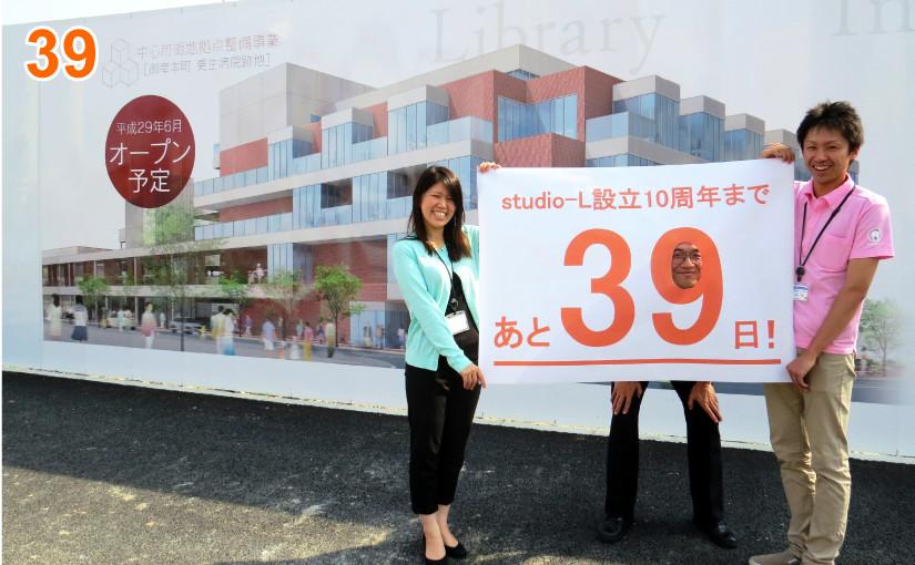 安城市中心市街地拠点施設コミュニティデザイン(愛知県)