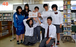 048_shimanowa