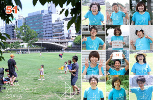 051_suitoosaka