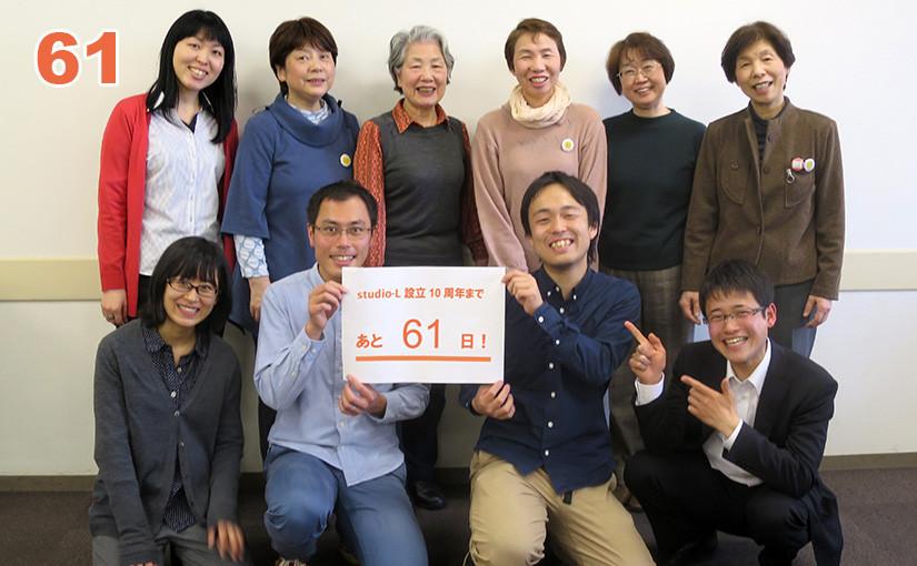 墨田区食育推進計画(東京都)