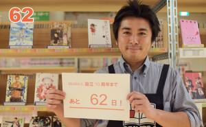 062_tachikawa