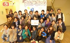 063_tachikawa
