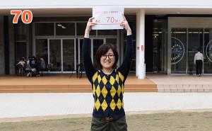 070_fujiyama