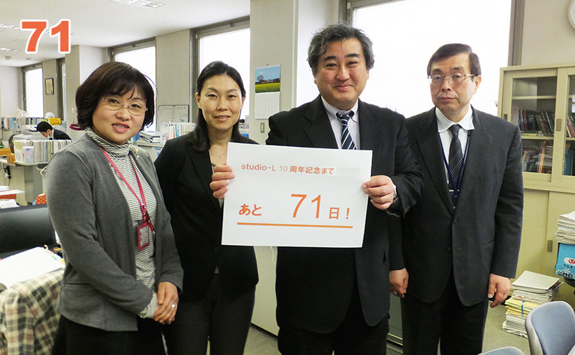 東海市 地域支えあい体制づくり支援事業(愛知県)
