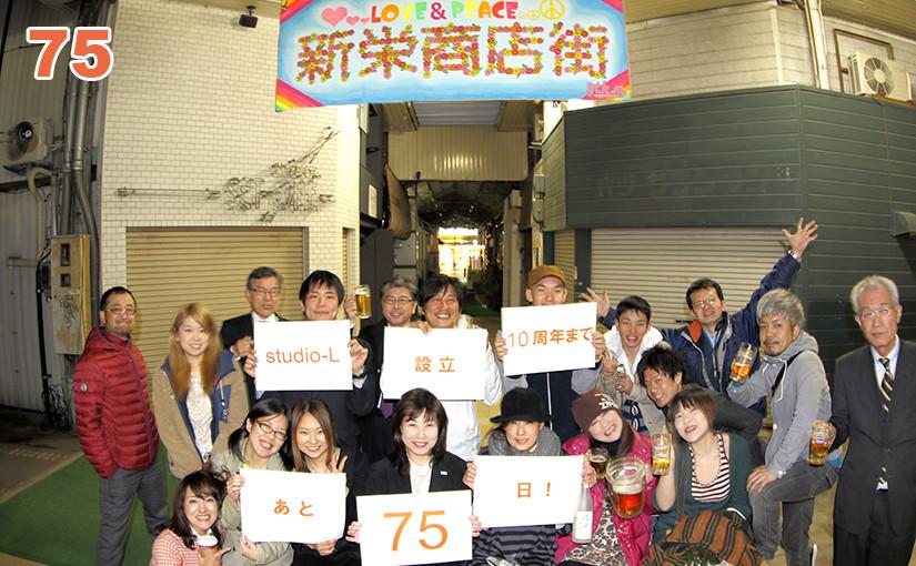 福井まちの担い手プロジェクト(福井県)