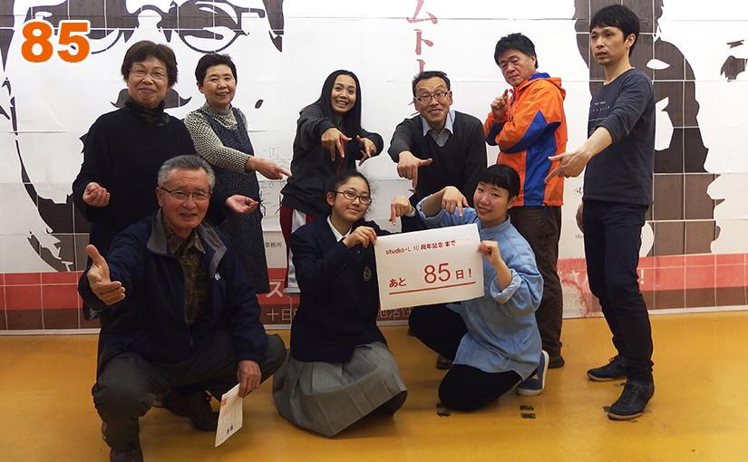 十日町市まちなかステージプロジェクト(新潟県)