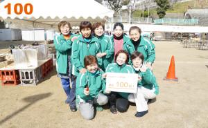 100_ieshima01