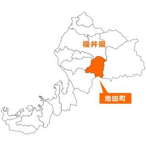 map_ikeda